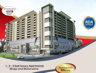 Luxury Living.The Gate Mall & Apartments Islamabad
