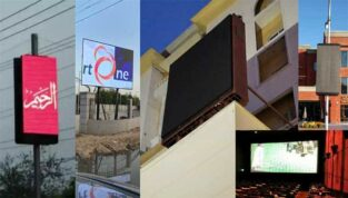 SMD Media & Video Walls.High Quality and Top Ranking Brand