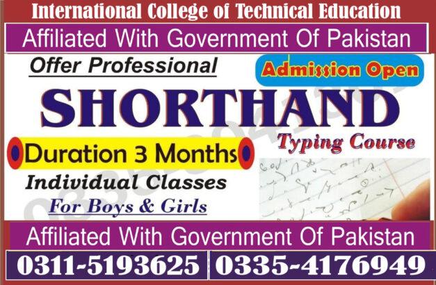 Shorthand Stenograhper Course in Peshawar Bannu