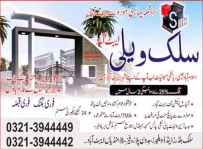 Silk Valley Abbottabad.Fori Booking Fori Qabza