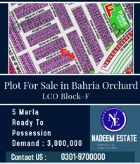 5 Marla Plot For Sale in Bahria Orchard