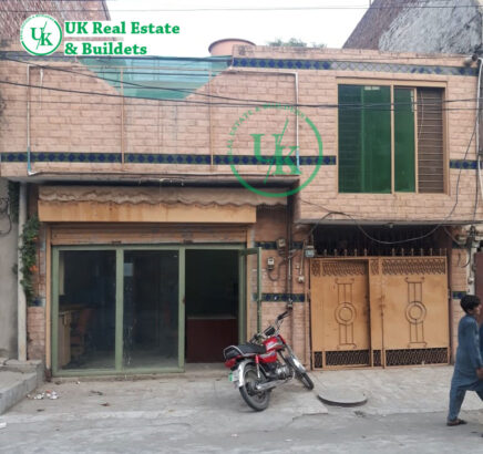 5 Marla Commercial House For Sale in Town Ship