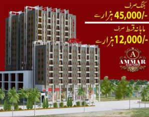 2,4 & 5 Rooms Super Luxury Apartments.AMMAR ICON TOWER