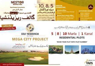 5,8,10 Marla 1 Kanal Residential / Commercial Plots.Golf Residencia