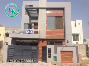 5 marla House For Sale in Bahria Town Lahore.Jinnah Block