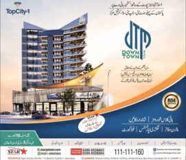 Down Town Mall Topcity-1 Islamabad.Shopping Mall Apartments & Offices