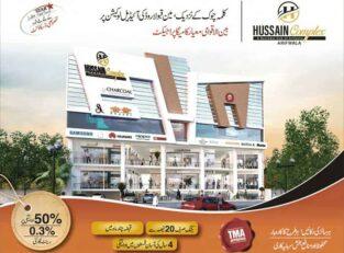 Hussain Complex.Business Hub in Arifwala