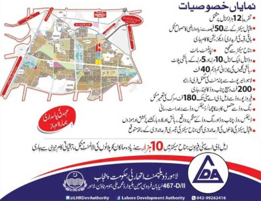 LDA City Iqbal Sector.2,1 Kanal & 10,5 Marla Residential Plots