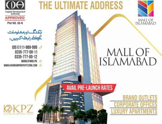 Mall of Islamabad.Apartments | Offices & Shopping Mall