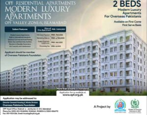 OPF Valley Zone V Islamabad.Residential Apartments For Overseas Pakistanis