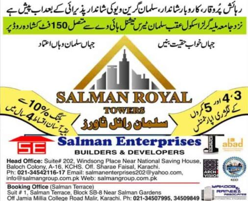 Salman Royal Towers.3/4/5 Rooms Luxury Apartments