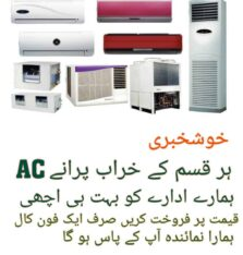 Sell Your Old AC Good Price at Your Door Step