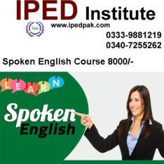 Spoken English Course In Rawalpindi, Islamabad, Pakistan.