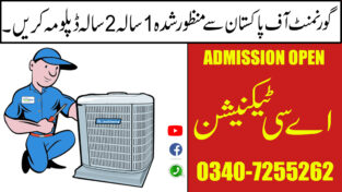 AC Technician.Residential & Commercial AC