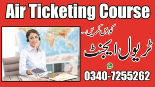 Air Ticketing Training in Rawalpindi, Islamabad, Pakistan.