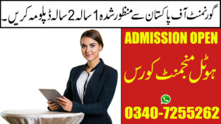 Hotel Management course in Islamabad, Rawalpindi, Pakistan.
