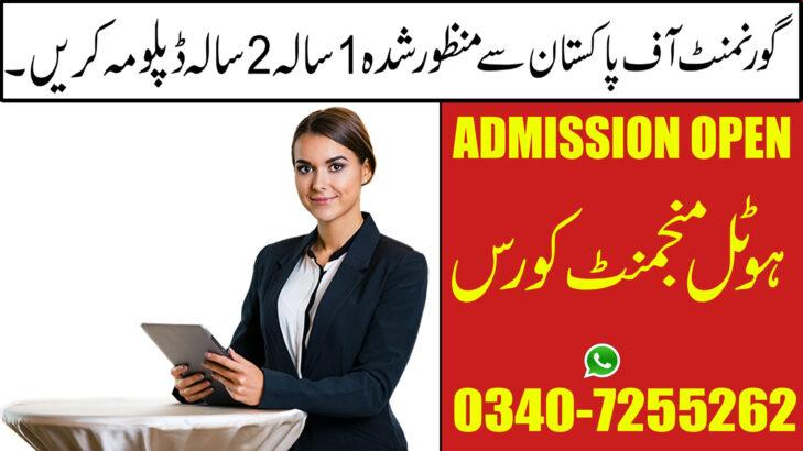 Hotel Management course in Islamabad, Rawalpindi, Pakistan.