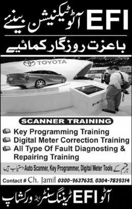 Efi Auto Training Center Islamabad