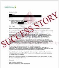 ATWICS Success Stories