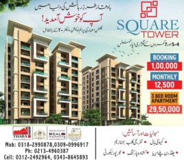 4,5,7 Rooms Apartments On Prime Location.Square Tower