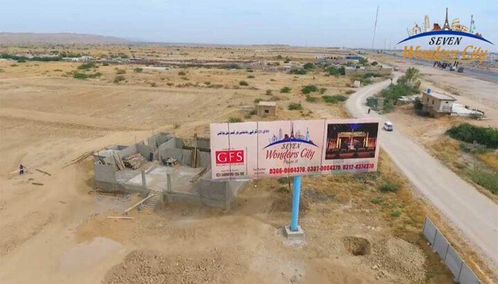 80 & 120 SQ YDS Plots.Seven Wonders City Karachi Phase 2