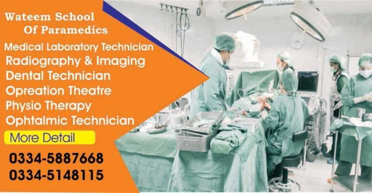 Medical Laboratory Technology Course In Gilgit