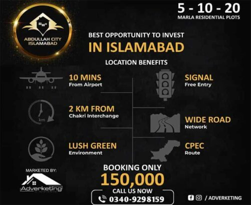 Plots in Abdullah City Islamabad.Invest in Your Dream