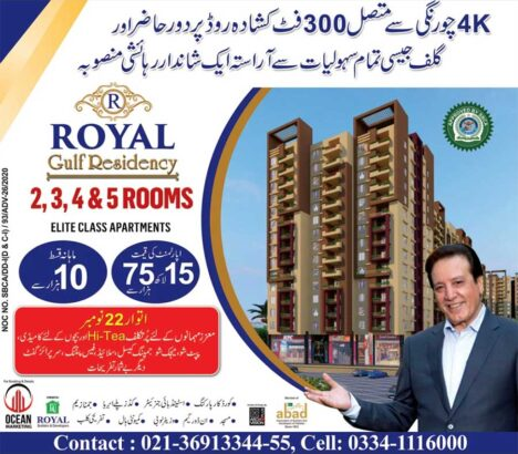 Royal Gulf Residency Karachi.2,3,4 & 5 Room Luxury Apartment