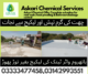 Roof water Heat proofing water Tank Leakage Treatment