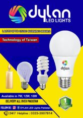 Dylan Led Bulb Pakistan (Technology of Taiwan)