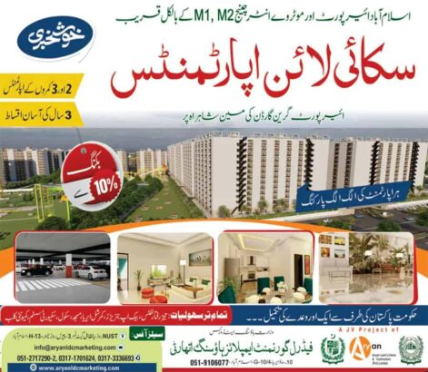 Skyline-Apartments-Islamabad.2-,-3-Rooms-Exquisite-Apartments
