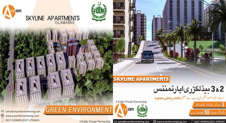 Skyline-Apartments-Islamabad.2-,-3-Rooms-Exquisite-Apartments-project-details