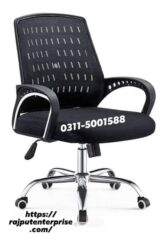 R-947 Imported office chair