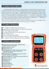 Gas Detector Multi Gas Detector 4 in 1 Gas Detector
