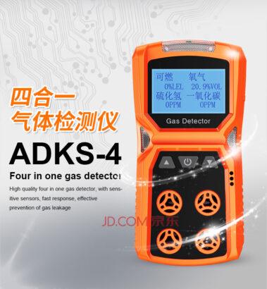 ADKS-6