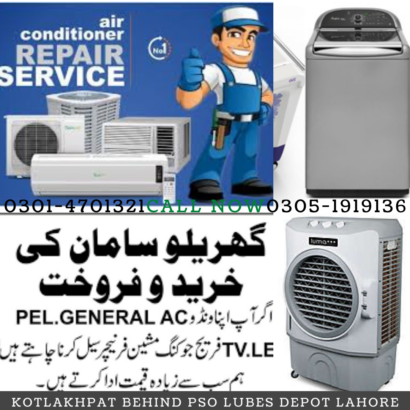We Sale & Purchase window A/C
