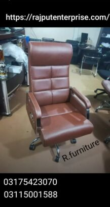 R-8282 IMPORTED RECLINER CHAIR