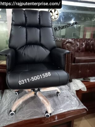 IMPORTED EXECUTIVE CHAIR R-819
