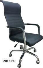 R-2018 Imported office chair