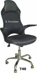 R-740 Imported office chair