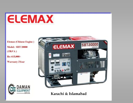 Elemax Chiense Engine SHT 2000 soundproof with 18 months warranty