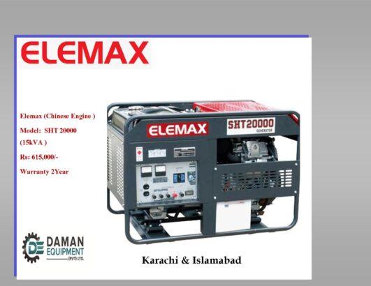 Elemax SHT 20000 (2)