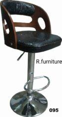 Imported kitchen stool