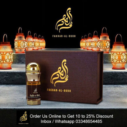 25 % discount Oudh and Attar