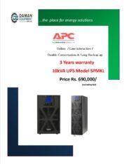 UPS APC 10kva SPMKL included 24ah/12v battery 16 pcs battery box and cables