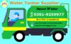 JAN Water Tanker Supplier