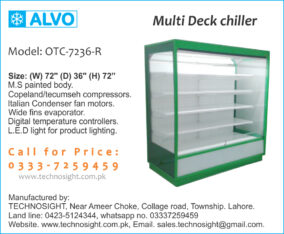 ALVO Fruit and Vegetable Display Chiller, Multi Deck Fridge