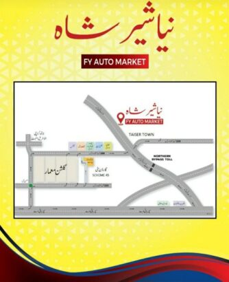Game Changer Project – New Sher Shah launched M-10 , Karachi