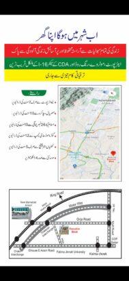 Residential & Commercial Plots in rawalpindi thalian interchange