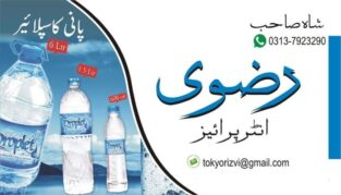 Buy Mineral Water Bottles Ctns from Hyderabad